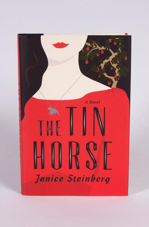 Варіанти обкладинки Tin Horse